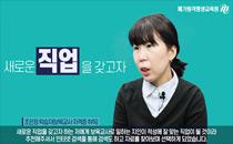 조은정 장학생